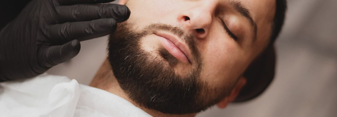 How Beard Growth Oil Works?